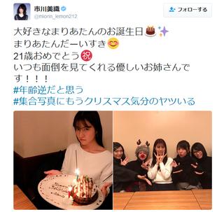 AKB48阿部マリア鼻整形http://shiba.2ch.net/test/read.cgi/akb/1480406234/
