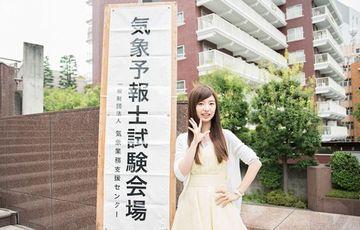 武藤十夢、AKB総選挙を立候補後に辞退https://shiba.2ch.net/test/read.cgi/akb/1492005935/