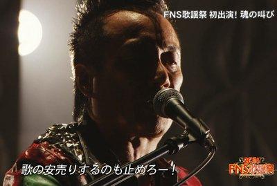 長渕剛が初出演したFNS歌謡祭で放送事故http://shiba.2ch.net/test/read.cgi/akb/1481119702/