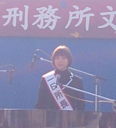 篠田麻里子が刑務所で一日所長