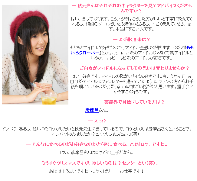 jp 2012-2-19 12-5-33
