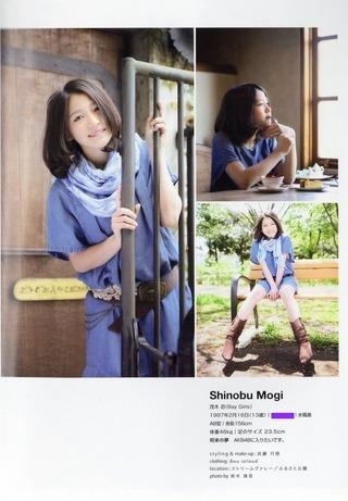 MogoSinobu13saiBeforeAKB01