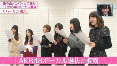 【動画】AKBから厳選された「歌うま選抜」がMステで生歌披露 【AKB48ボーカル選抜】https://rosie.2ch.net/test/read.cgi/akb/1516966586/