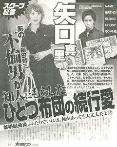 news_721
