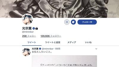 元AKB48光宗薫、芸能活動休止を発表 「10代の頃から摂食障害、強迫的な症状に悩んでおり」http://rosie.2ch.net/test/read.cgi/akb/1505954791/