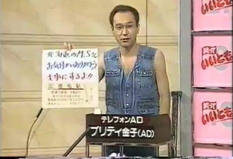 NMB48支配人・金子剛