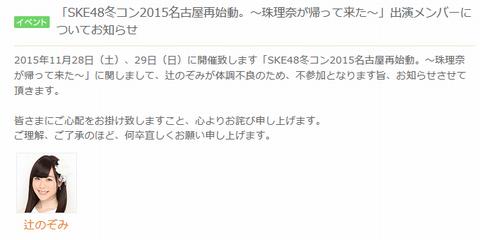http://mastiff.2ch.net/test/read.cgi/akb/1448611686/