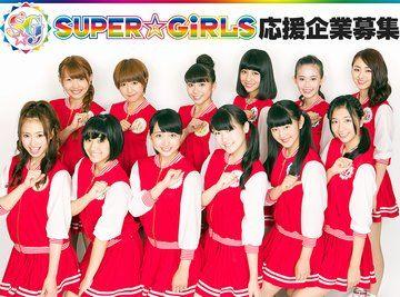 SUPER☆GiRLShttp://hayabusa3.2ch.net/test/read.cgi/mnewsplus/1445764087/