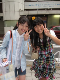 MurayamaShou601