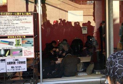 【AKB48】朝から型抜きをヤラされるヲタwww 【TDCホールコンサート】http://rosie.2ch.net/test/read.cgi/akb/1515805175/