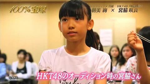 MiyawakiSakuraAudi2014091200