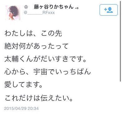 NakaiRikaJani2016012102