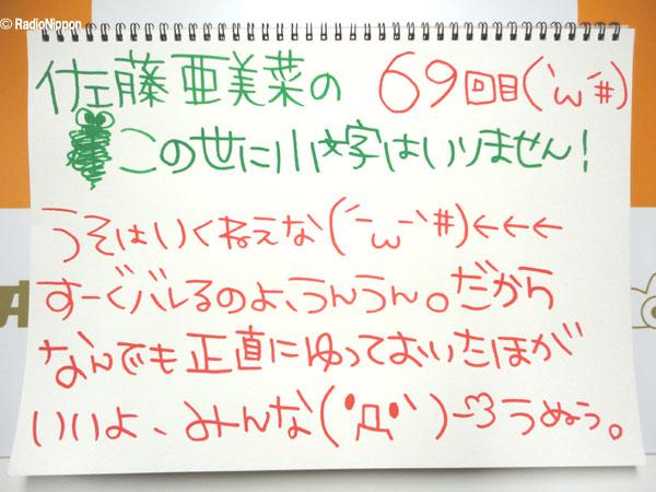 yonikomo69