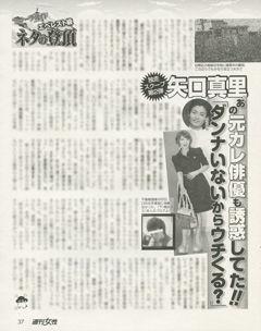 news_703