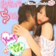 NSK46_Yumitan