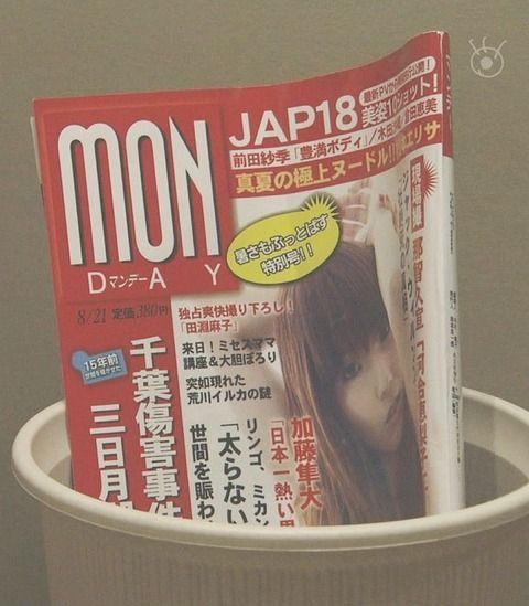 FujiJAP18Large