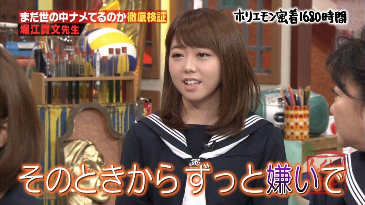 そのまんま東 - テレビの動画