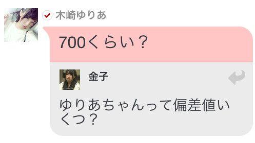 KizakiHensachi700