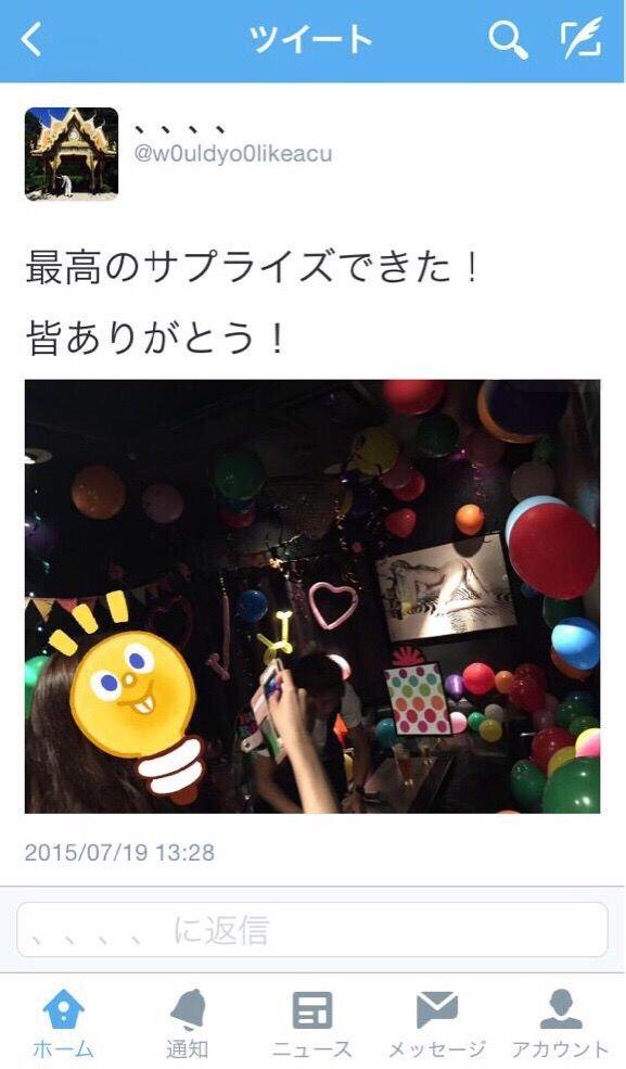 SaitoyuuriKaresiOota2015073001