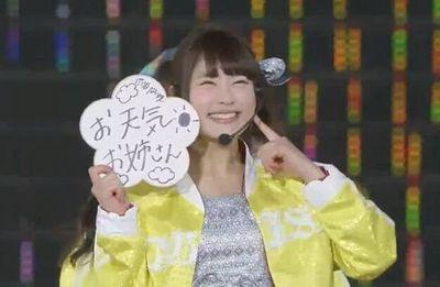 NMB48渋谷凪咲お天気ツイート終了「気象予報士https://shiba.2ch.net/test/read.cgi/akb/1493936888/