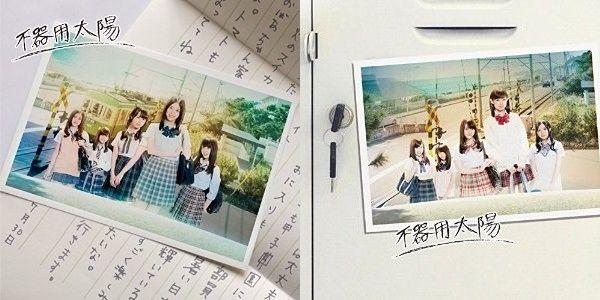 SKE48「不器用太陽」