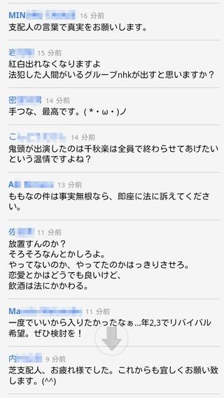 TomoyaGplus1
