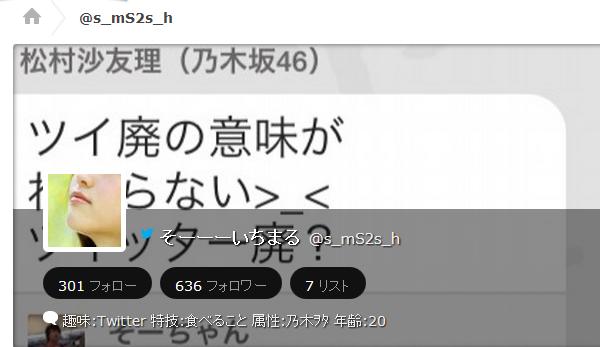 私がAKBを応援したくない理由YouTube動画>14本 ->画像>383枚
