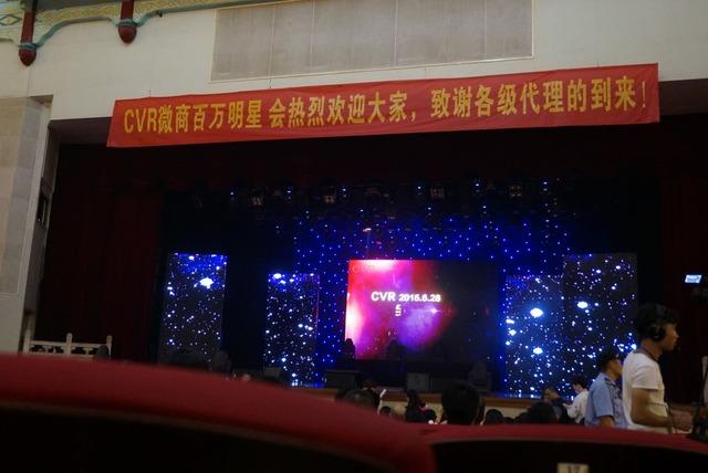 TheOne_SNH48_GunagzhouConcert_tieba20150628d
