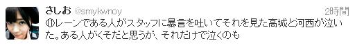 SnapCrab_NoName_2012-3-4_19-32-8_No-00