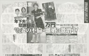 news_717