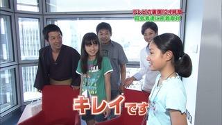 MurayamaYuiriKid20151007