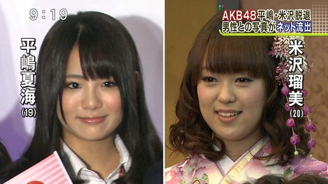 HirajimaFuji20120130