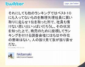 news6681_pho01