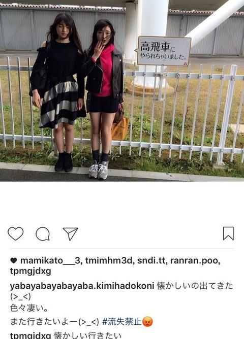 HKTinstaUra20170713002
