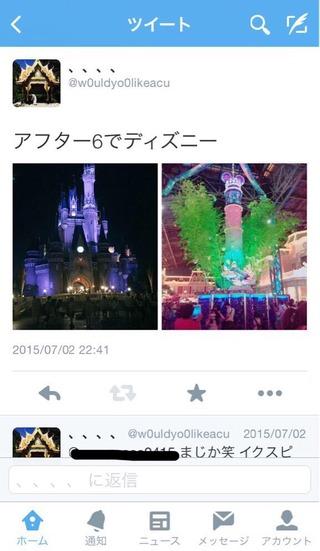 SaitoyuuriKaresiOota2015073006