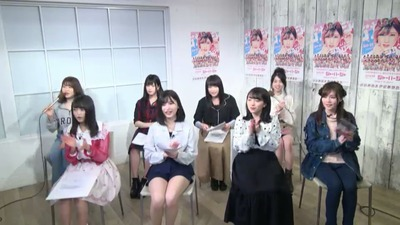 「AKB48グループセンター試験」 トップ100位メンバー発表 1位 向井地美音 2位 岩立沙穂 2位 柏木由紀 ほか選抜16人も決定https://rosie.2ch.net/test/read.cgi/akb/1521116707/