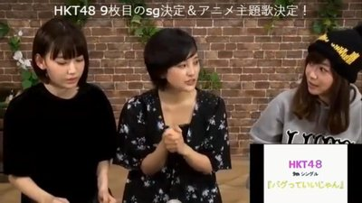 HKT48 9thシングル選抜発表 インスタ裏垢発覚http://shiba.2ch.net/test/read.cgi/akb/1474896570/