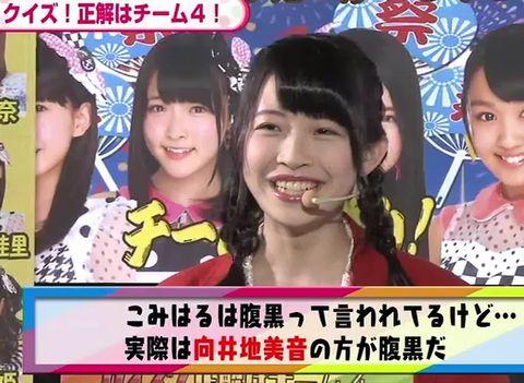MukaichimionHaraguro20141029