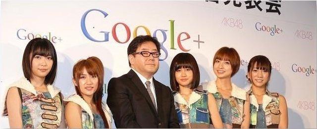 元AKB小嶋陽菜「みんなでGoogle+使うからTwitterをやめてほしいと上から言われた」「絶対にやめないって言った」http://rosie.2ch.net/test/read.cgi/akb/1555734439/