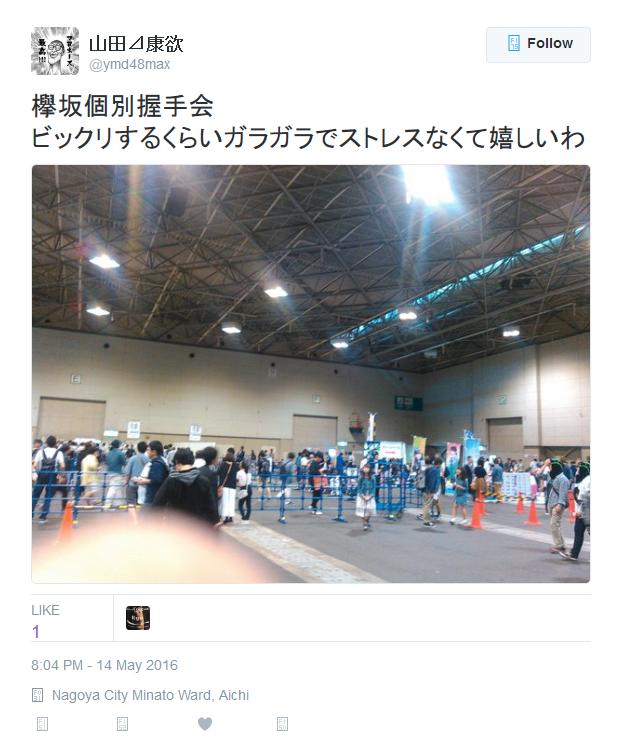 KYZakushu20160515TW02