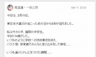 HKT48兒玉遥Google+http://shiba.2ch.net/test/read.cgi/akb/1489240506/