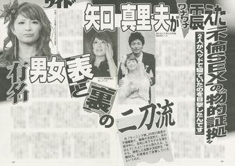 news_704