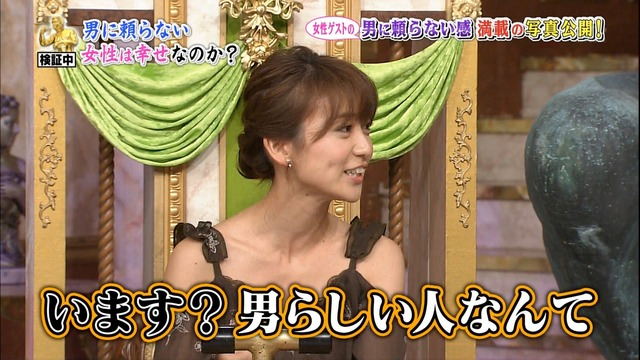 AKB48大島優子http://shiba.2ch.net/test/read.cgi/akb/1473735866/