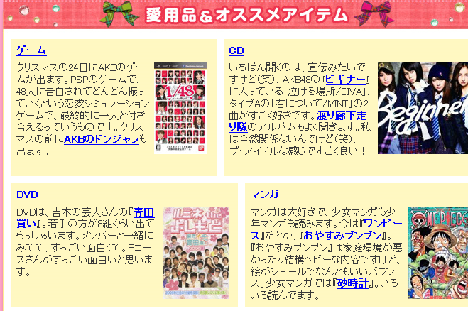 jp 2012-2-19 12-27-15