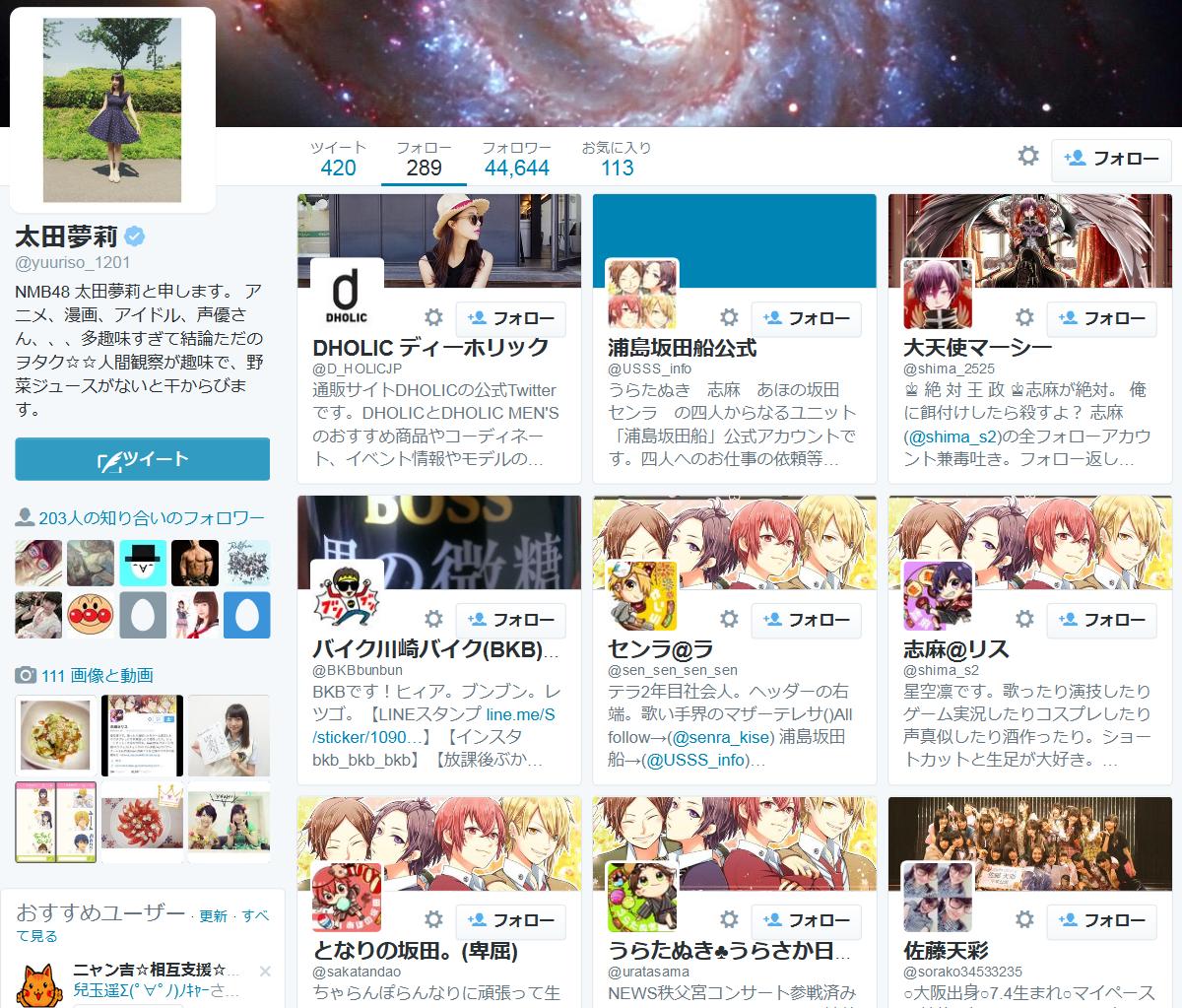 ◆ AKBグループから学ぶスキャンダルの対処法YouTube動画>22本 ->画像>761枚