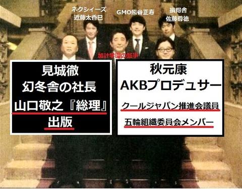 JR東日本「世の中の動きに反してまでNGT48を起用する気はない」 明日のMステにNGTメンバー出演予定http://rosie.2ch.net/test/read.cgi/akb/1553777401/