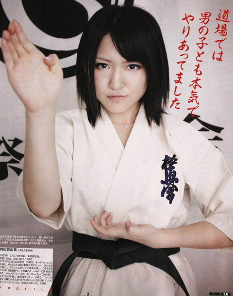 akb_uchida_kyokushin2