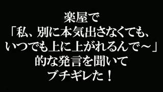 a小野恵令奈20150428 (9)