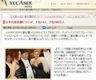 秋元康の資産http://mastiff.2ch.net/test/read.cgi/akb/1445415358/