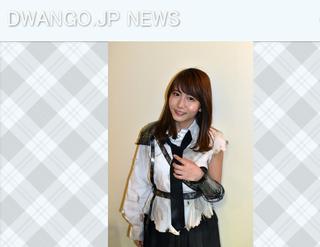 大場美奈「AKB48はわたしたち9期で途絶えてしまったhttp://shiba.2ch.net/test/read.cgi/akb/1487750528/